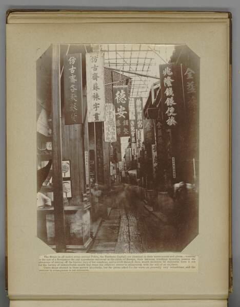 Une Rue à Canton, Lai Fong  (Chine, 1870 - 1890)