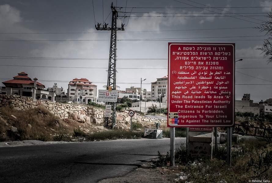 Entrée H1 en Cisjordanie
