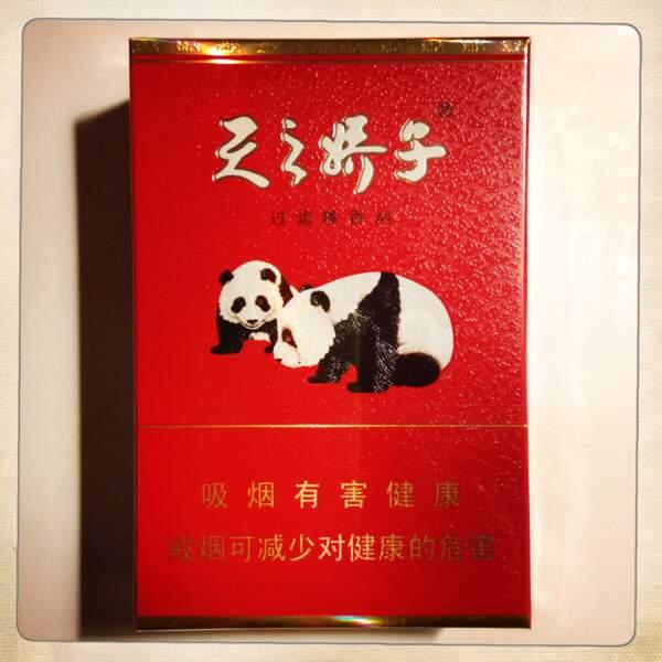 Cigarettes Tianjiao
