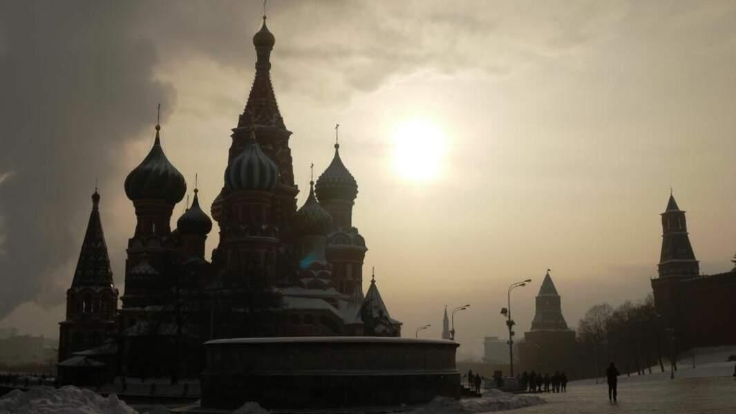 Photo prise à Moscou (Russie) par le GEOnaute : marine28