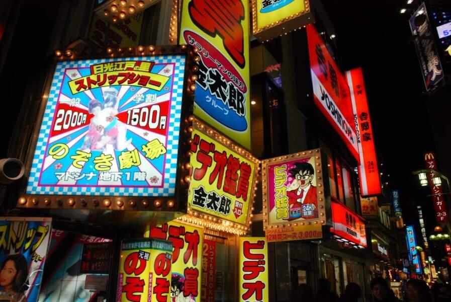 Rue de Shinjuku, par Los Demas