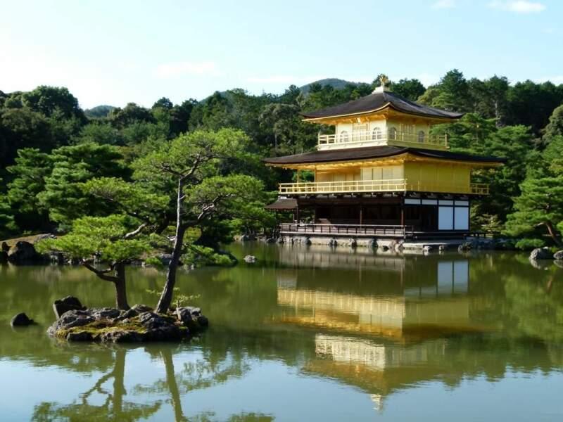 Photo prise à Kyoto (Japon) par le GEOnaute : raphael33