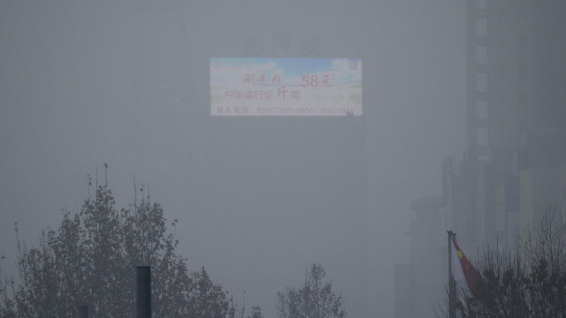 Pollution en Chine: les bureaux de la météo interdits d'alerte