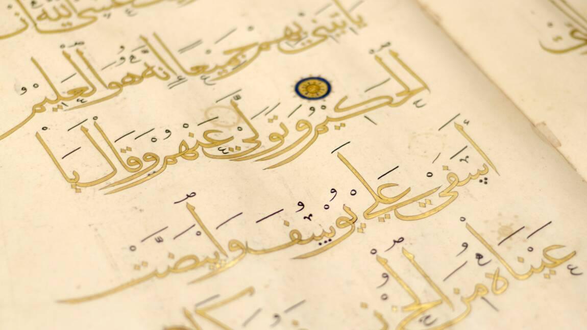 Coran : des écritures à la gloire d'Allah