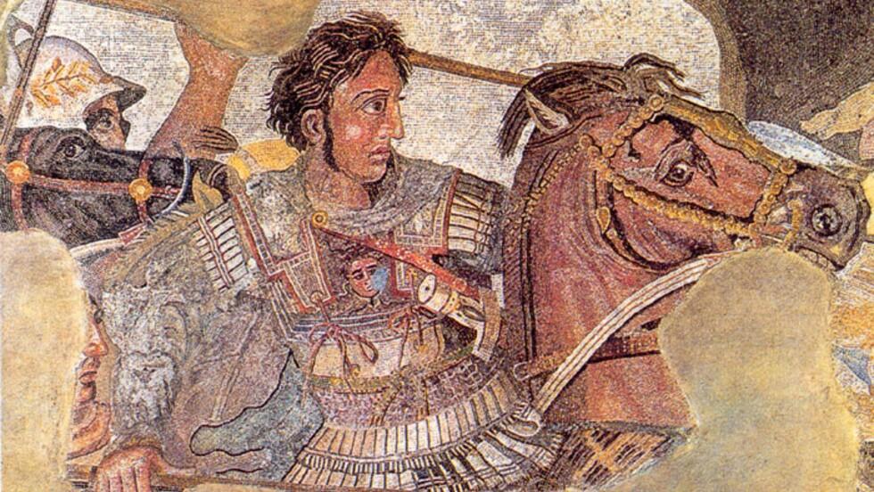 Alexandre Le Grand, entre mythe et réalité