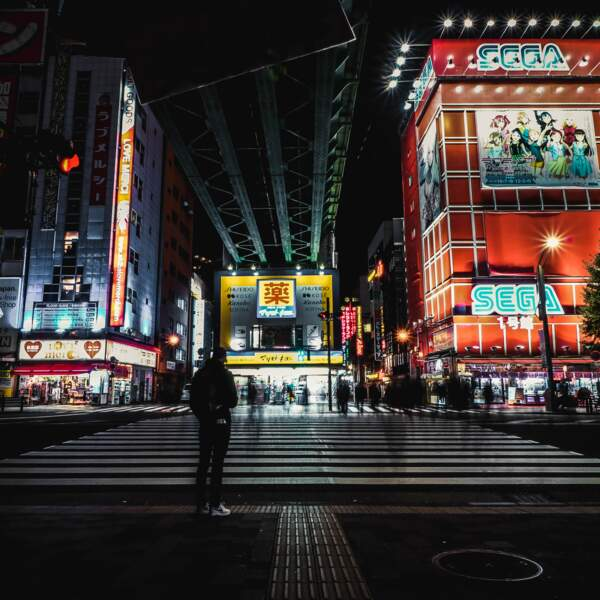 Quartier d'Akihabara de nuit