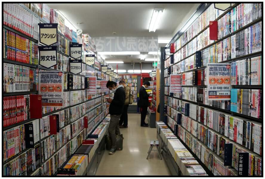 Boutique culturelle de la franchise Book-Off dans l'arrondissement de Shinjuku