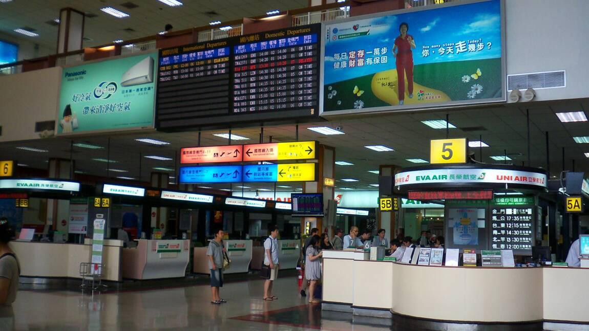 """Face au Covid-19, un aéroport taïwanais offre des """"faux voyages"""""""