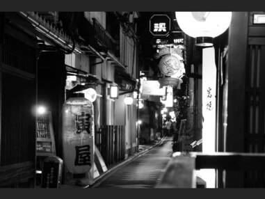 Japon : un voyage à travers le temps