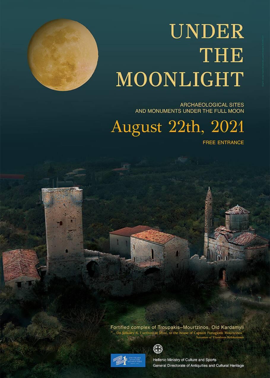 Grèce : 120 sites archéologiques ouverts gratuitement pour la pleine lune d'août