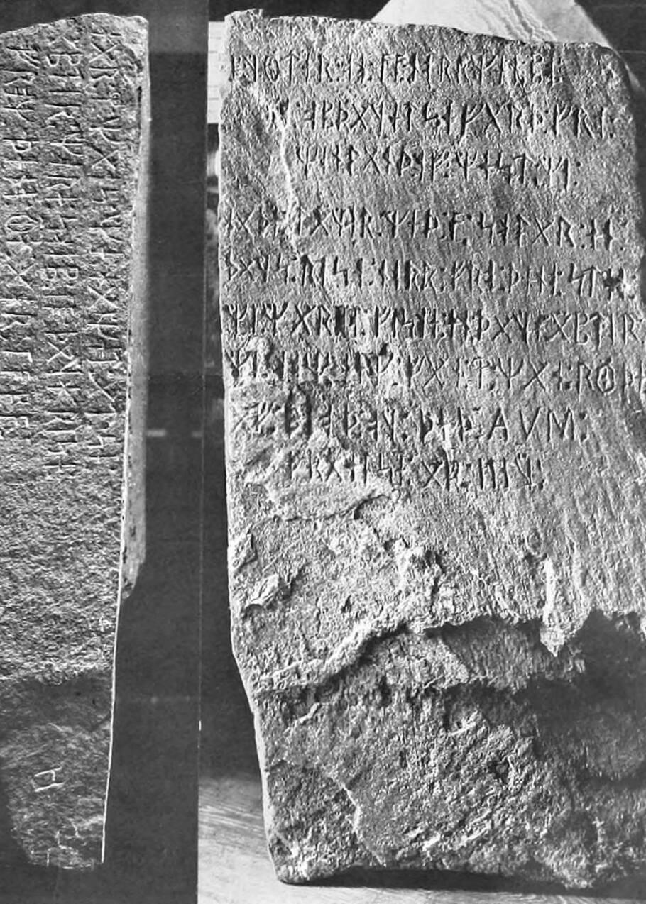 Ces six impostures archéologiques qui ont marqué l'Histoire