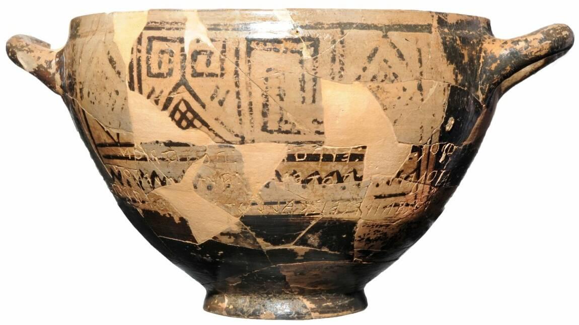 Tombe de la Coupe de Nestor : qui est enterré avec la plus ancienne inscription grecque ?