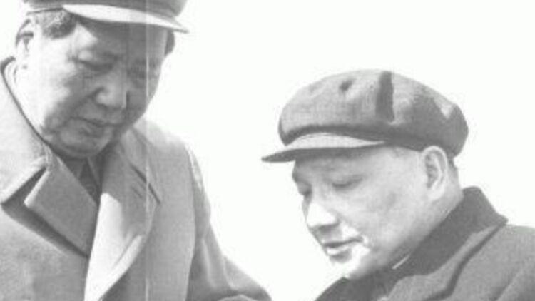 Mao Zedong Deng Xiaoping