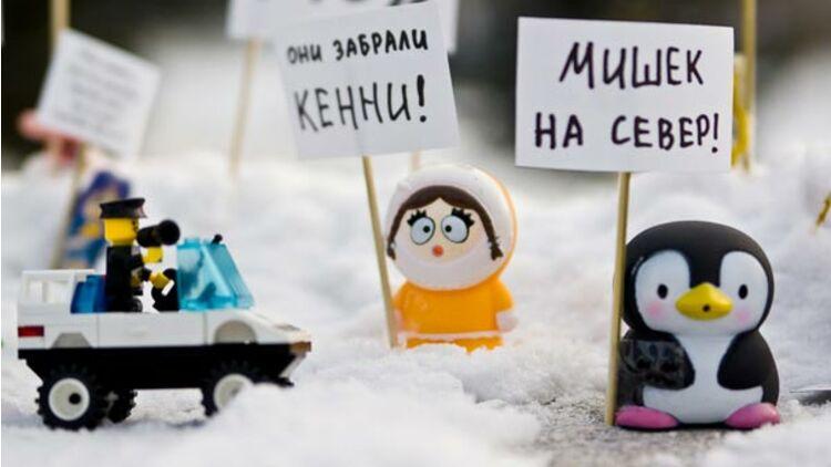 """""""Ils ont élu Kenny"""" (de South Park). """"Les ours au Nord!"""". © Ivan Knupchik"""