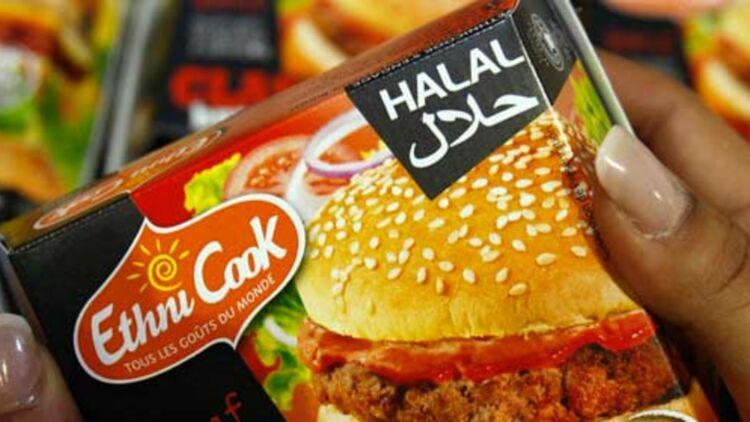 """Le Salon """"Halal Expo"""" se tient à Paris les 3 et 4 avril, porte de Versailles. ©REUTERS"""