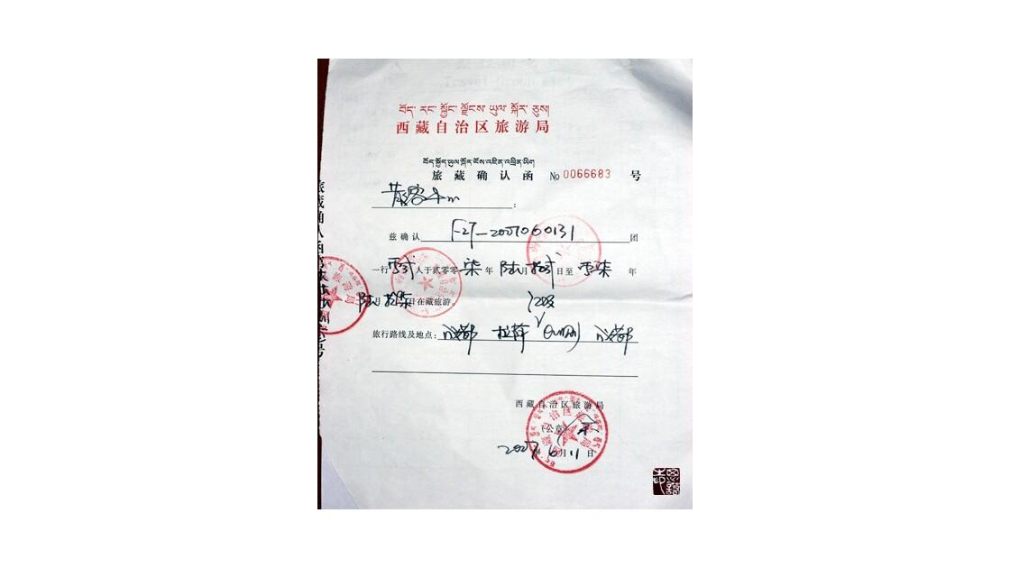 Laissez passer Chinois pour entrer Tibe