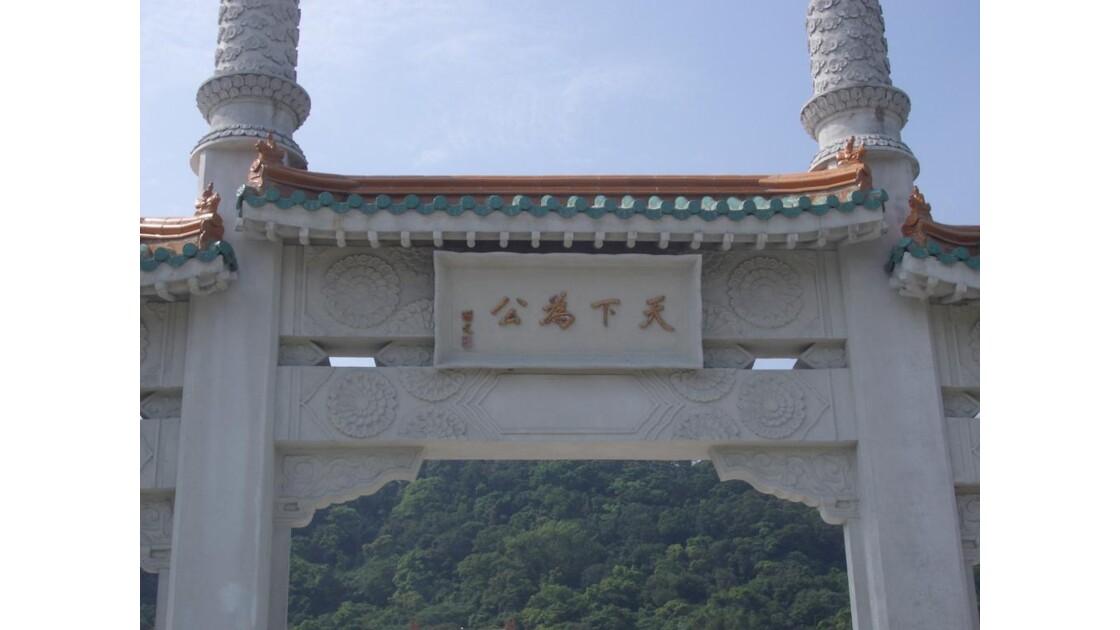 Taipei national museum