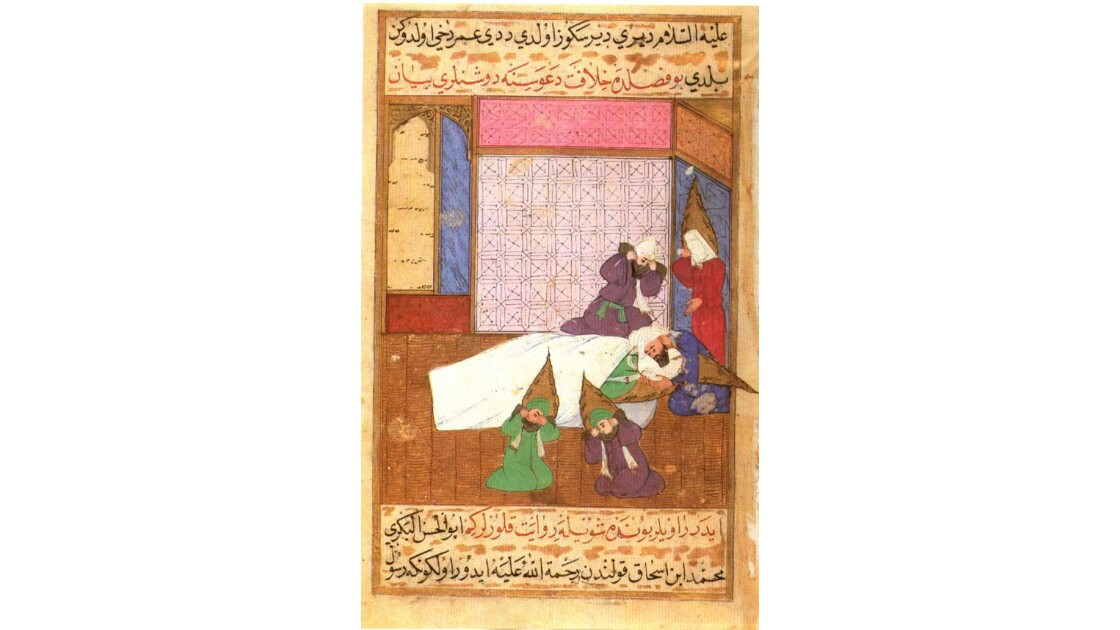 prophet history-NakkashOsman-1595