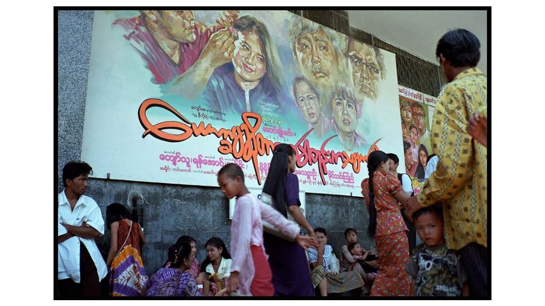 ciné Rangoon.jpg