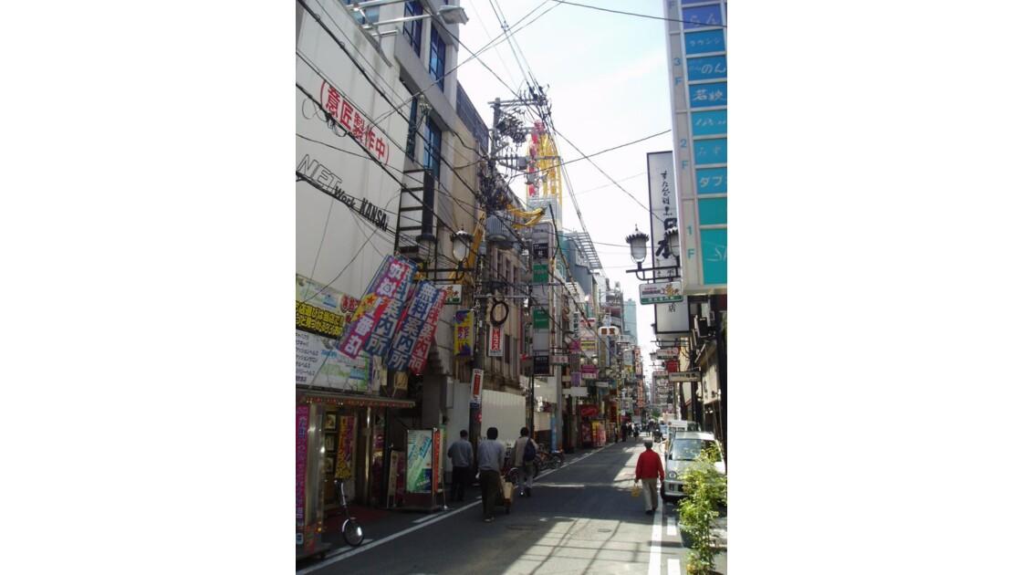 Dans une rue d'Osaka