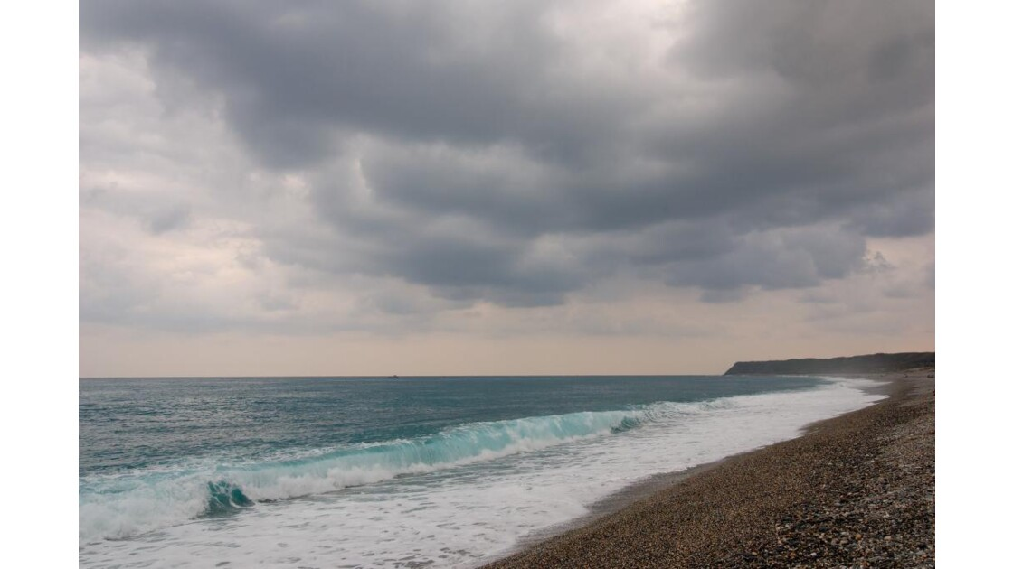 Ocean Pacifique  a Hualien