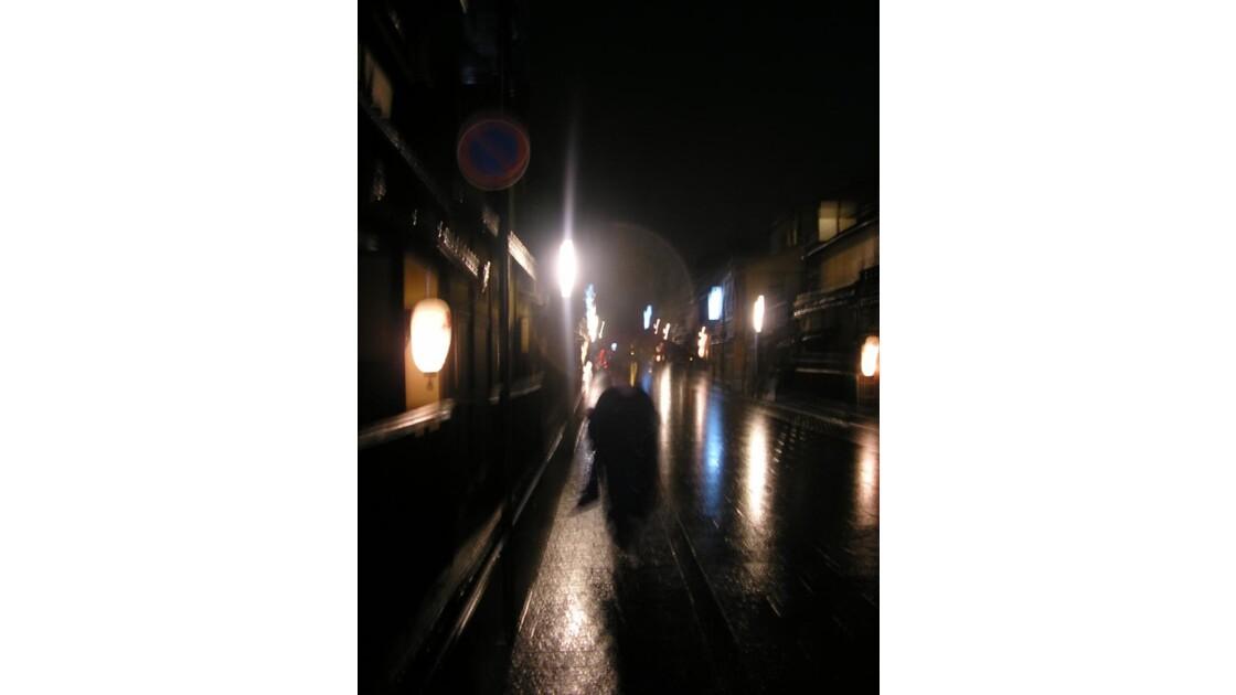 Kyoto - Gion de nuit