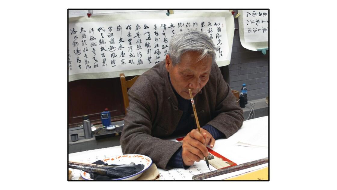 le caligraphe