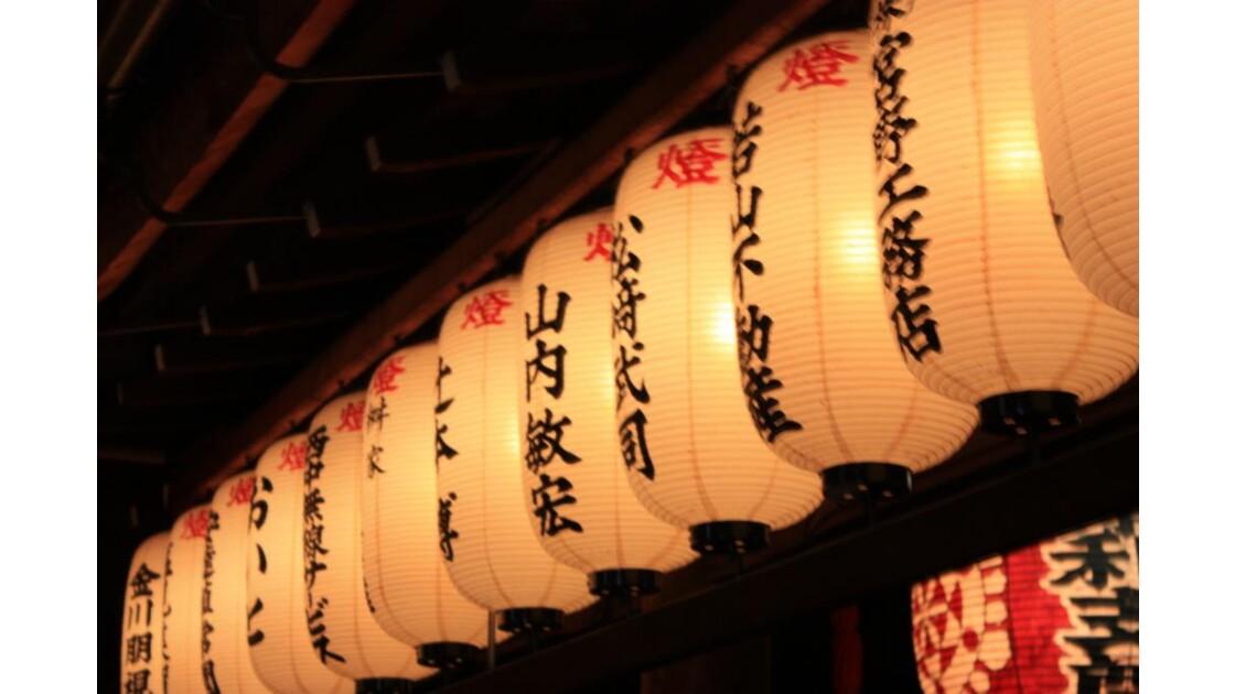 Lanternes - Nara