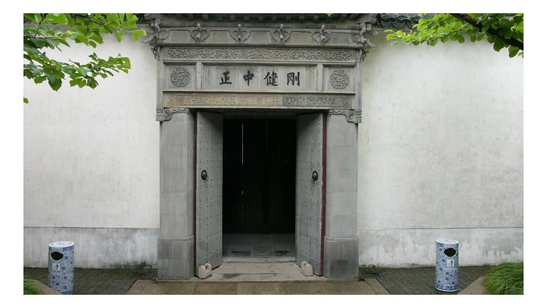 Chine 4