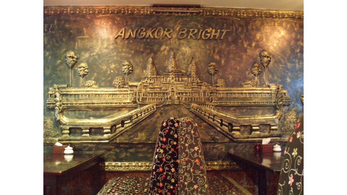 Angkor Bright Guest House