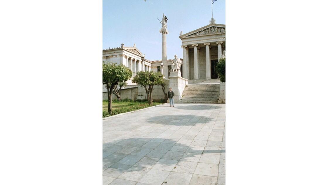 universite d'athenes