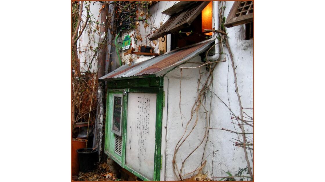 Séoul à l'arrière d'une maison.jpg
