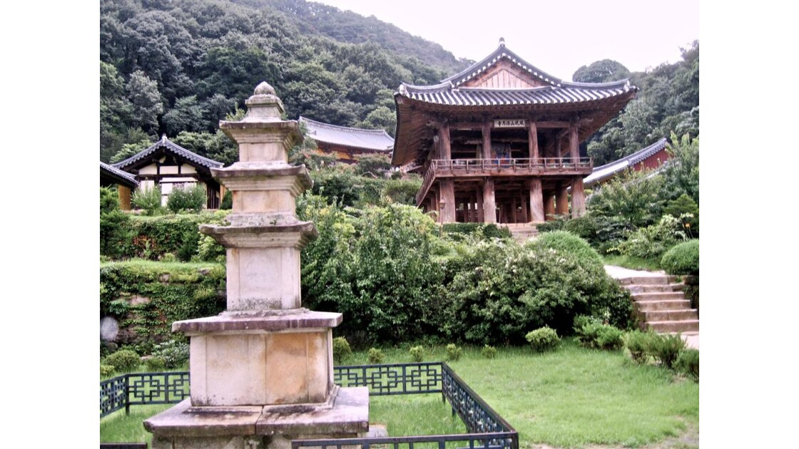 Temple Beomeosa