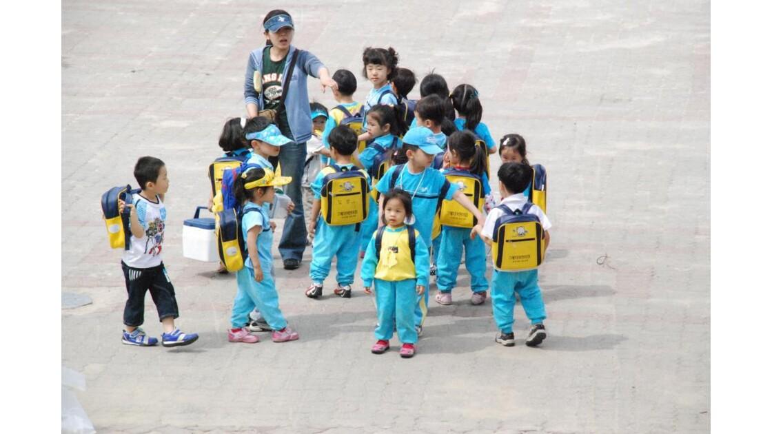 Jeunes élèves coréen