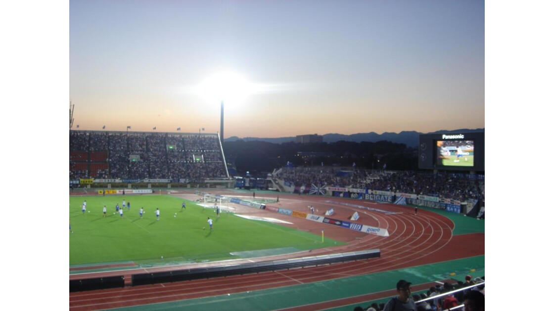 Stade d'Osaka