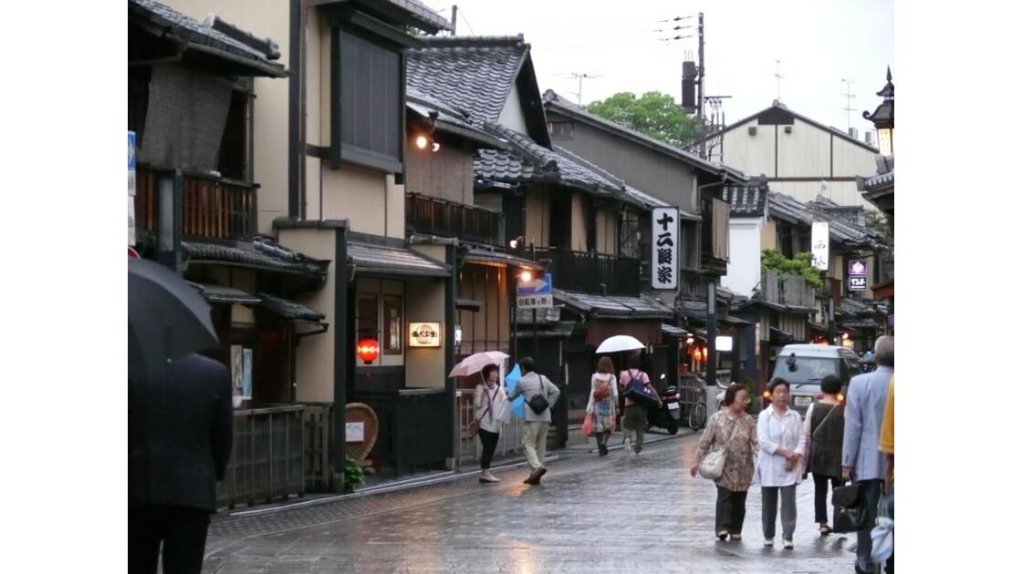 le quartier de gion à kyoto