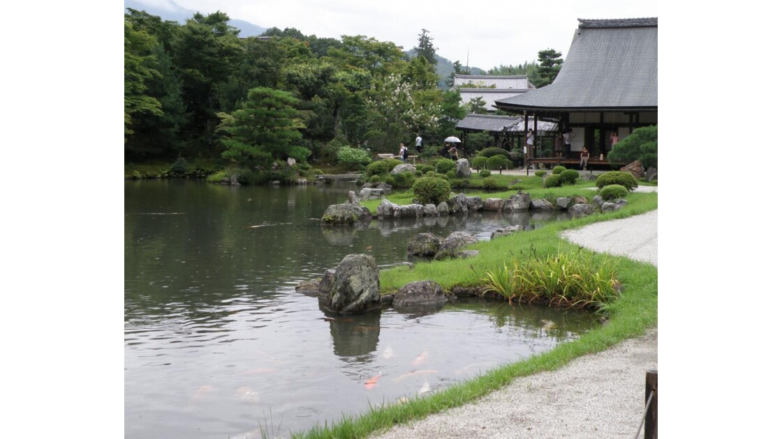 Jardin Saiho jo