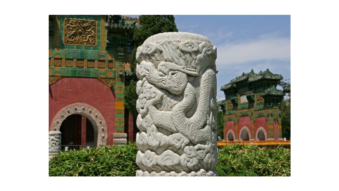 Un parc a Pekin