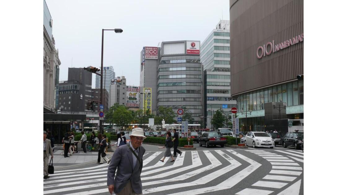 le quartier du Dontobori à Osaka