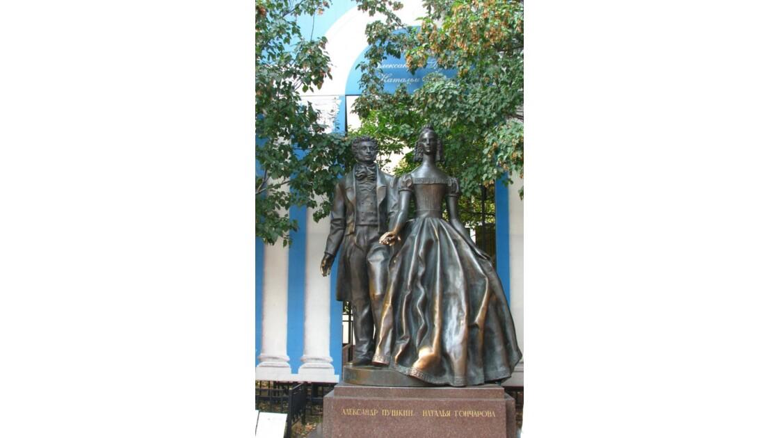 Rue Arbat: statue de Pouchkine