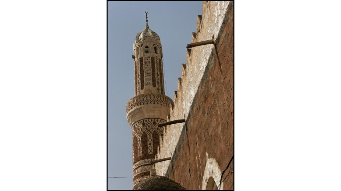 Le minaret.