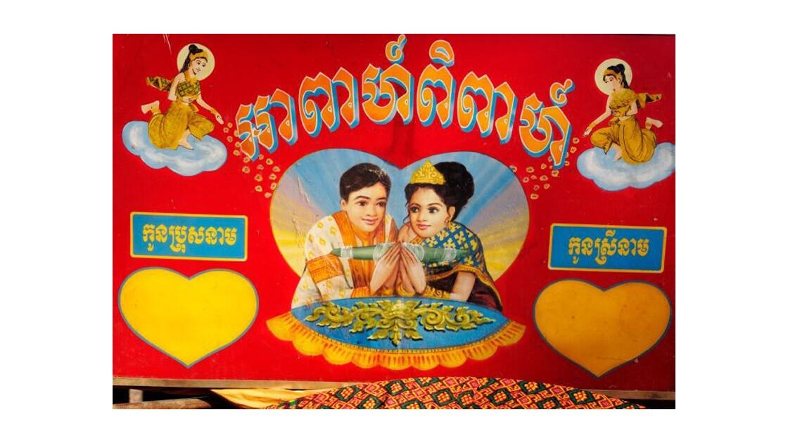 L'amour à la Khmer