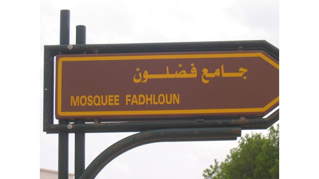 MOSQUEE FADLHOUM