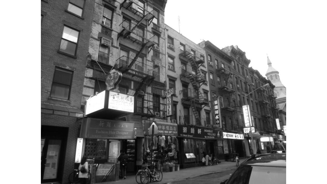Manhattan Inside
