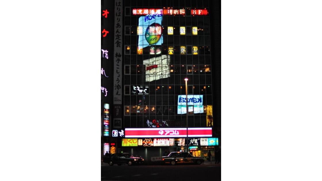 Reflets ou Tokyo pas écolo :)
