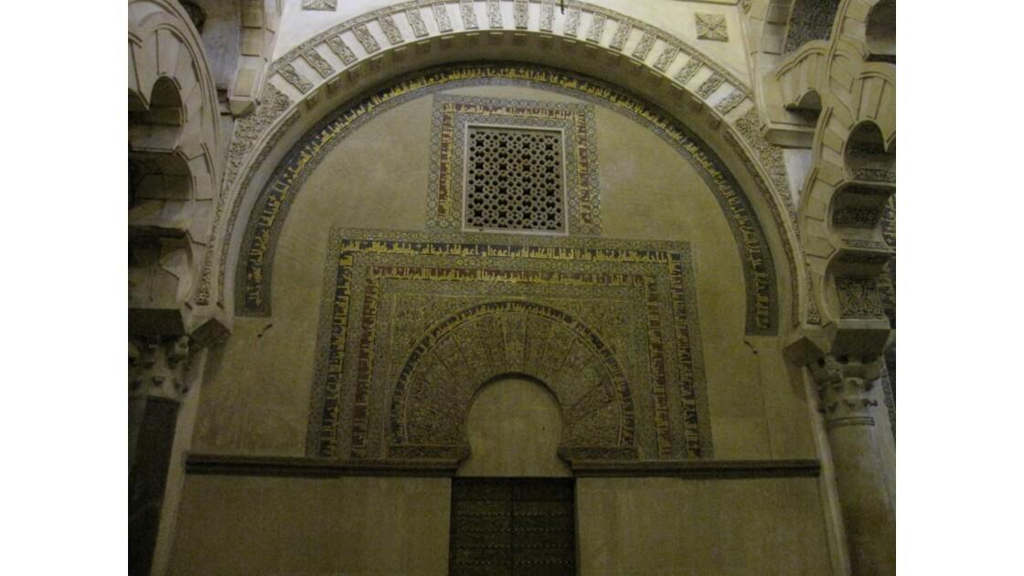 decor interieur