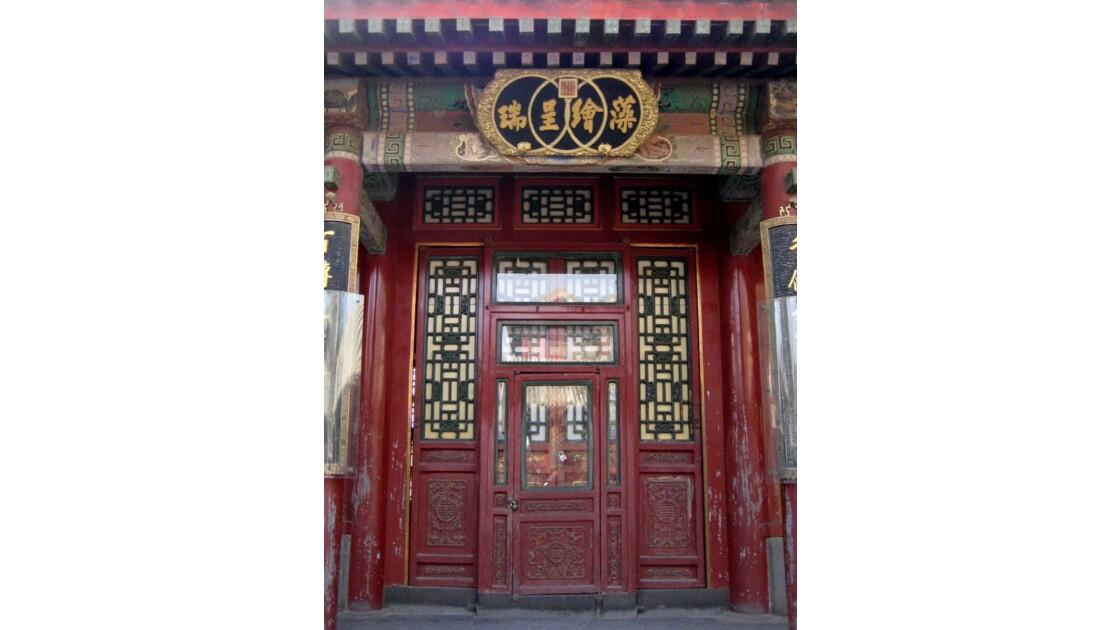 Portes cadenacées - Palais d'Eté, Pékin