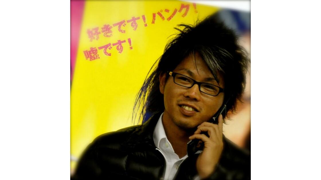 Japan Call