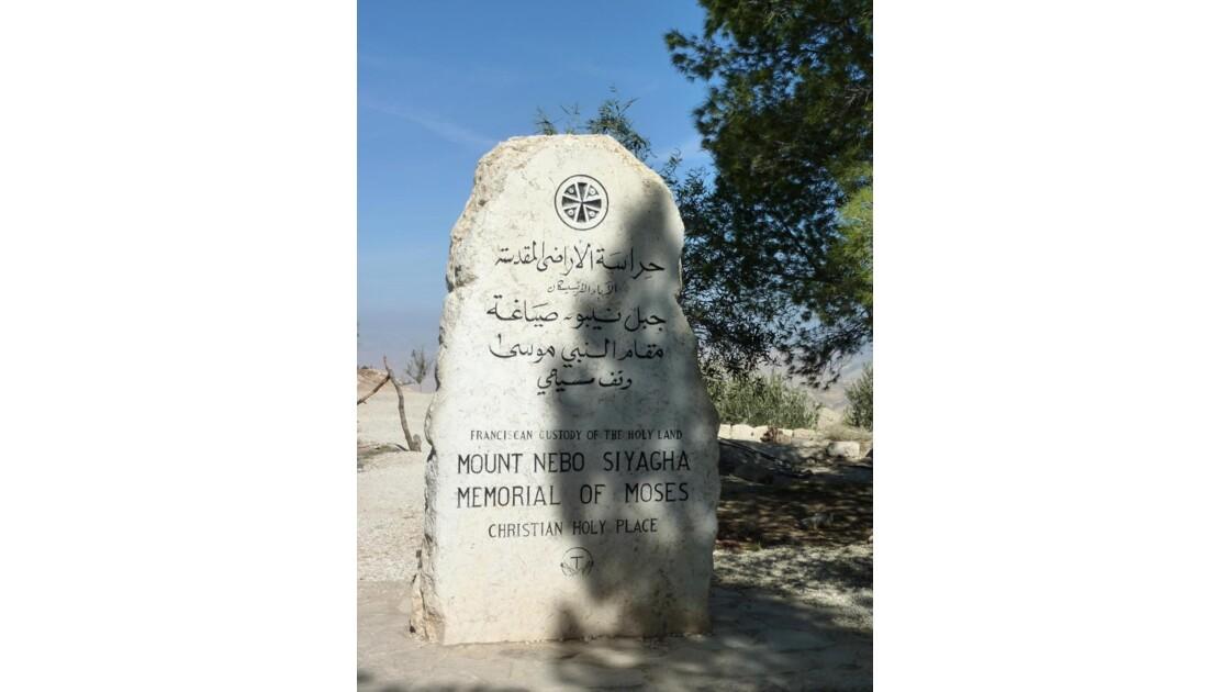 Mémorial de Moïse - mont Nébo