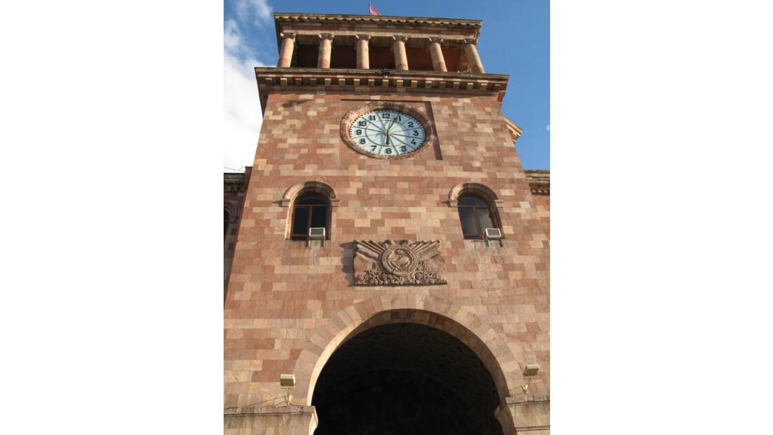 Centre ville (Erevan)
